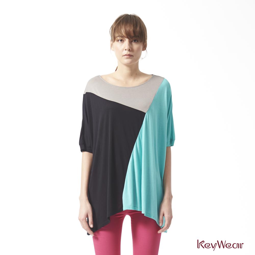 KeyWear奇威名品    特殊奈米陶瓷負離子材質五分袖上衣-綜合色