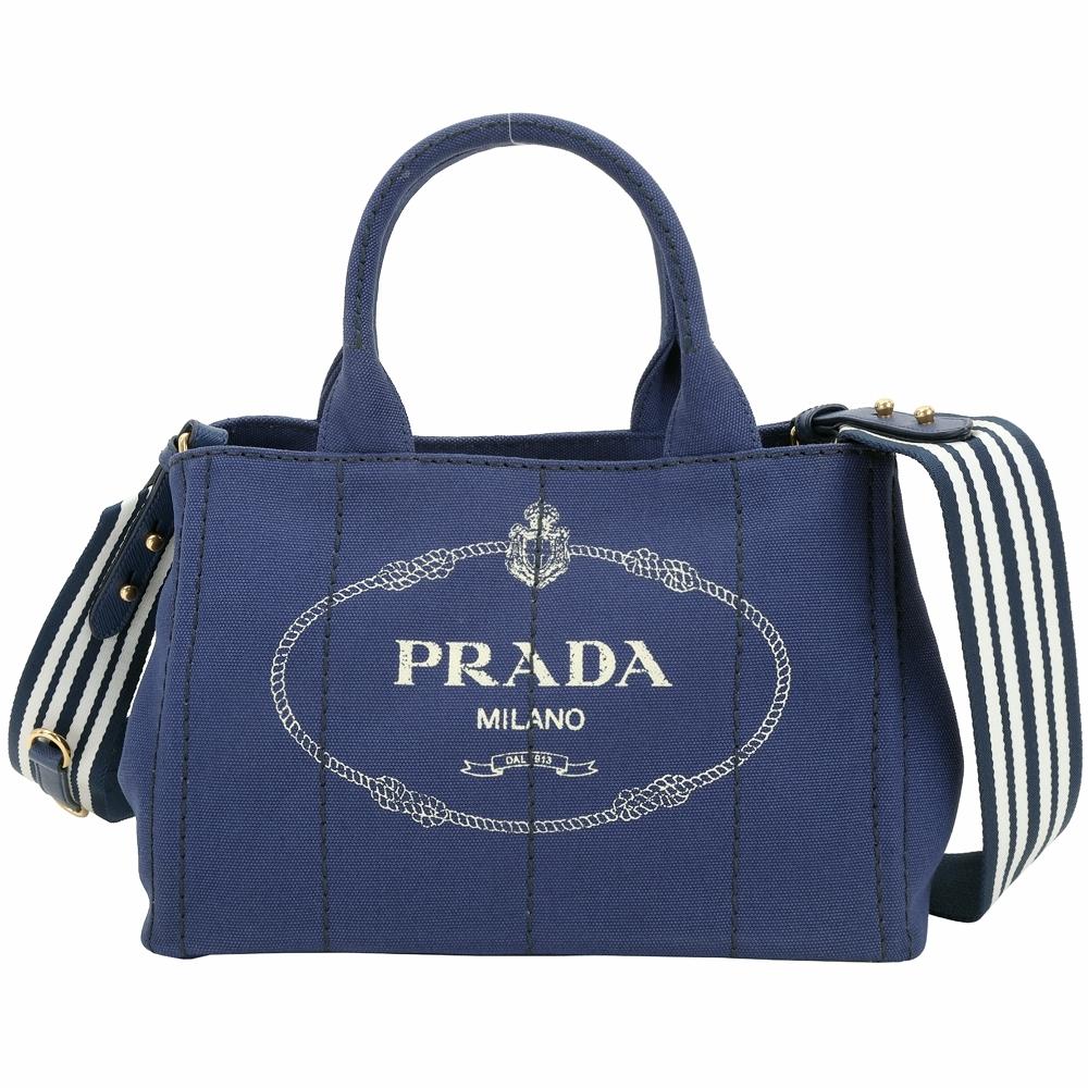 PRADA Canvas 牛仔帆布手提斜背包(深藍色)