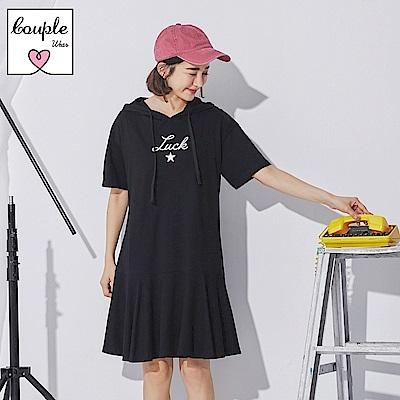 情侶系列~LUCK字母燙印連帽抽繩寬鬆洋裝(女)-OB大尺碼