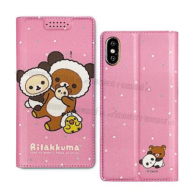 拉拉熊 iPhone Xs / X 5.8吋 金沙彩繪磁力皮套(熊貓粉)
