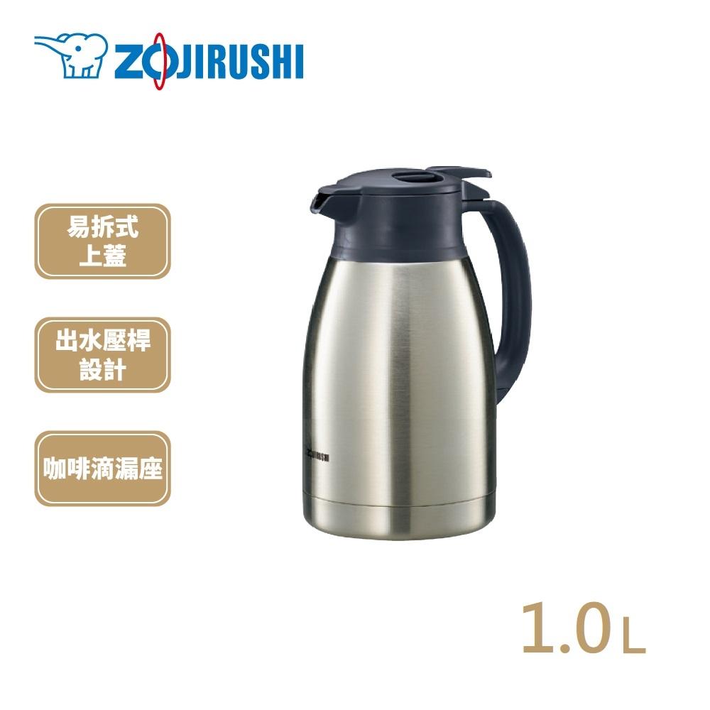 象印*1L*桌上型不鏽鋼保溫壺(SH-HB10)(快) product image 1