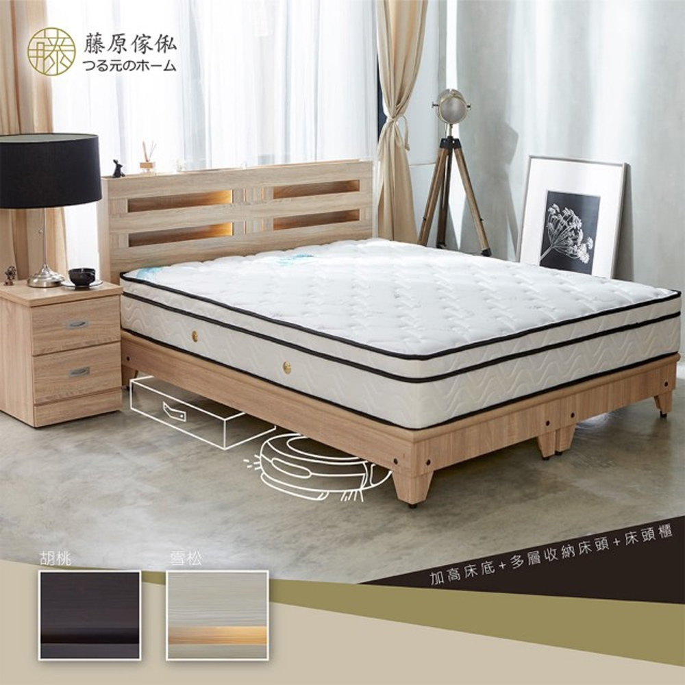 藤原傢俬 3件式房間組 雙人(3層收納床頭+3分加高床底+2抽櫃)