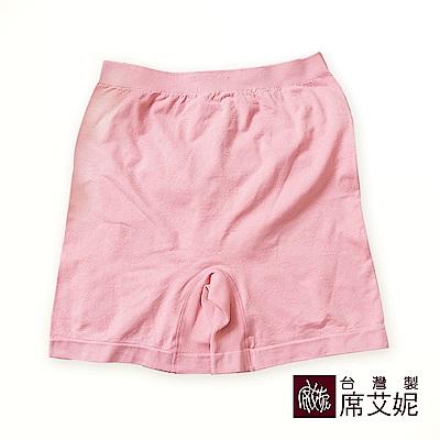席艾妮SHIANE 台灣製造 超加大彈力舒適平口內褲 可當安全褲 孕婦也適穿(5件組)