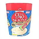 日本 CIAO 啾嚕燒肉泥桶 鰹魚綜合 SC-221 14g*60入
