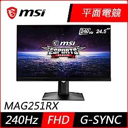 MSI微星 Optix MAG251RX 25型電競螢幕(FHD/IPS/240Hz/