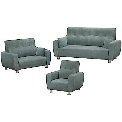 綠活居 圖卡尼時尚灰貓抓皮革沙發椅組合(1+2+3人座)