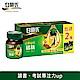 白蘭氏 兒童學進雞精 (42g 6瓶+2瓶/盒) product thumbnail 1