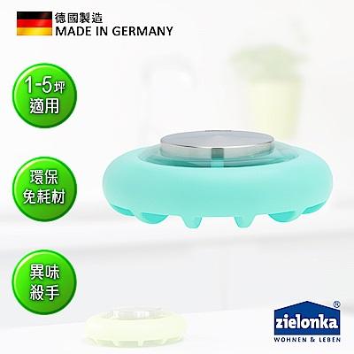 德國潔靈康 zielonka 時尚廚房專用空氣清淨器(湖水藍)