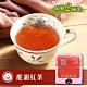 【台灣茶人】心內話系列-酡韻紅茶75g/包 product thumbnail 1
