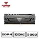 VIPER蟒龍 STEEL DDR4 3000 32GB桌上型記憶體 product thumbnail 1