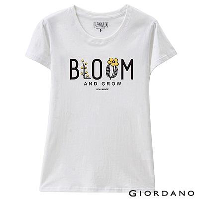 GIORDANO 女裝可愛植物印花短袖T恤-71 皎雪