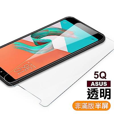 華碩 ASUS ZenFone ZF5Q-ZC600KL 透明 9H 鋼化玻璃膜 保護貼