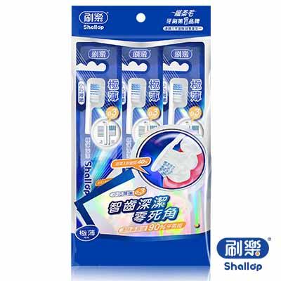 刷樂極薄深潔牙刷3支入