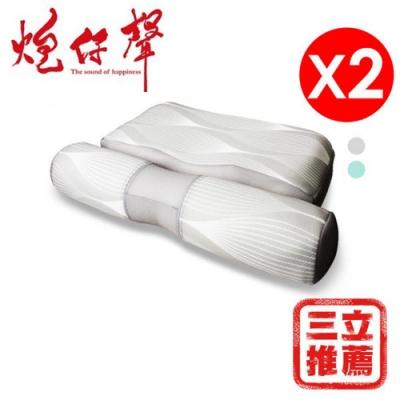 YAMAKAWA 新款全方位可調式護頸枕(好睡、透氣、可調式、護頸枕、瑜珈枕、水洗枕、可機洗、釋壓)-灰色