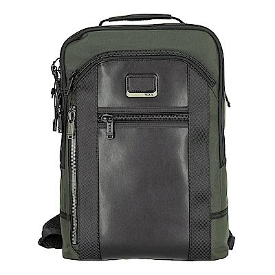 TUMI Davis系列電腦後背包-深綠X黑適用15吋筆電