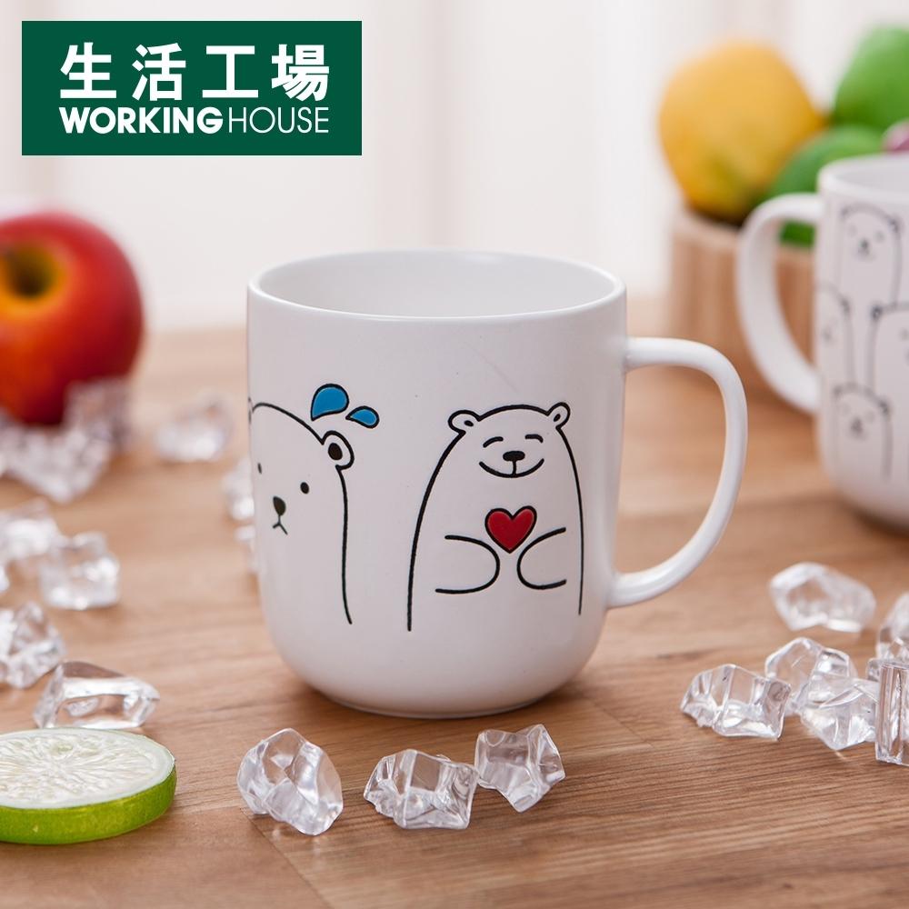 【超殺3件3折-生活工場】閃亮北極熊馬克杯420ml