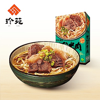珍苑 清燉半筋牛肉麵(常溫)(610g/份,共2份)