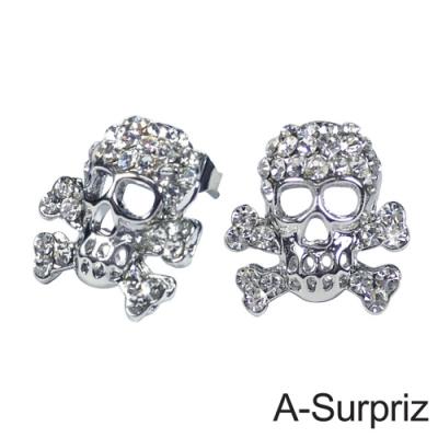 A-Surpriz 魔戒骷髏晶鑽耳環