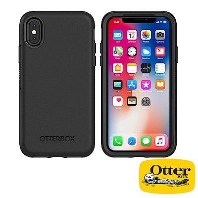 OtterBox iPhoneX炫彩幾何系列保護殼-純黑