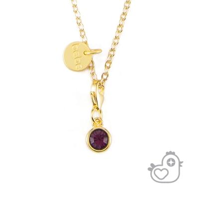 【彩糖鑽工坊】彩糖貝貝 紫水晶項鍊 親子 閨蜜 彩糖貝貝繽紛寶石系列