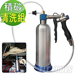 良匠工具 三元觸煤轉換器積碳泡沫清洗組 連接含氧感知器位置 即可清潔