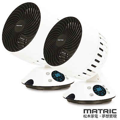 松木MATRIC智能觸控強力環流循環扇(MG-AF0810M)-超值二入