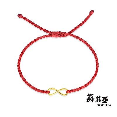 蘇菲亞SOPHIA - G LOVER系列無限幸運黃金手環(紅)