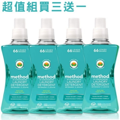 Method美則 四倍濃縮智慧環保香水洗衣精(買三送一)海藍鼠尾草1580ml*4
