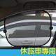 銀黑網格光觸媒遮陽中圓弧46x56cm-急速配 product thumbnail 1