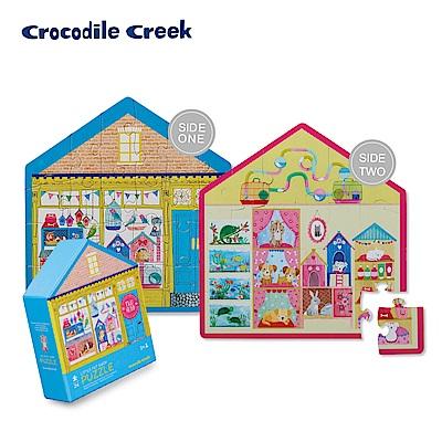 美國Crocodile Creek 童話小屋雙面學習拼圖-寵物小屋