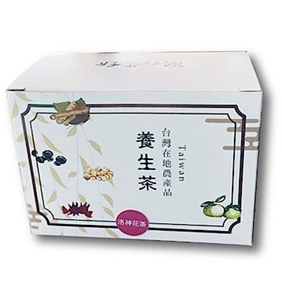 【金彩堂】洛神花茶(15包/盒)x5