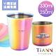 TiANN 鈦安純鈦餐具 幸福極光 咖啡杯&城市款品茗杯 (7款可選)