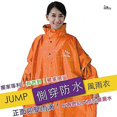 JUMP 將門 獨家專利 x OS印花側穿套頭式風雨衣x絕佳防水=亮橘