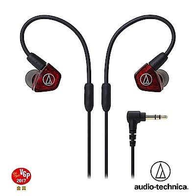 鐵三角 ATH-LS200雙單體平衡電樞耳塞式監聽耳機