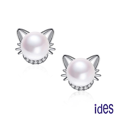 ides愛蒂思 時尚輕珠寶淡水貝珠耳環/可愛貓6mm