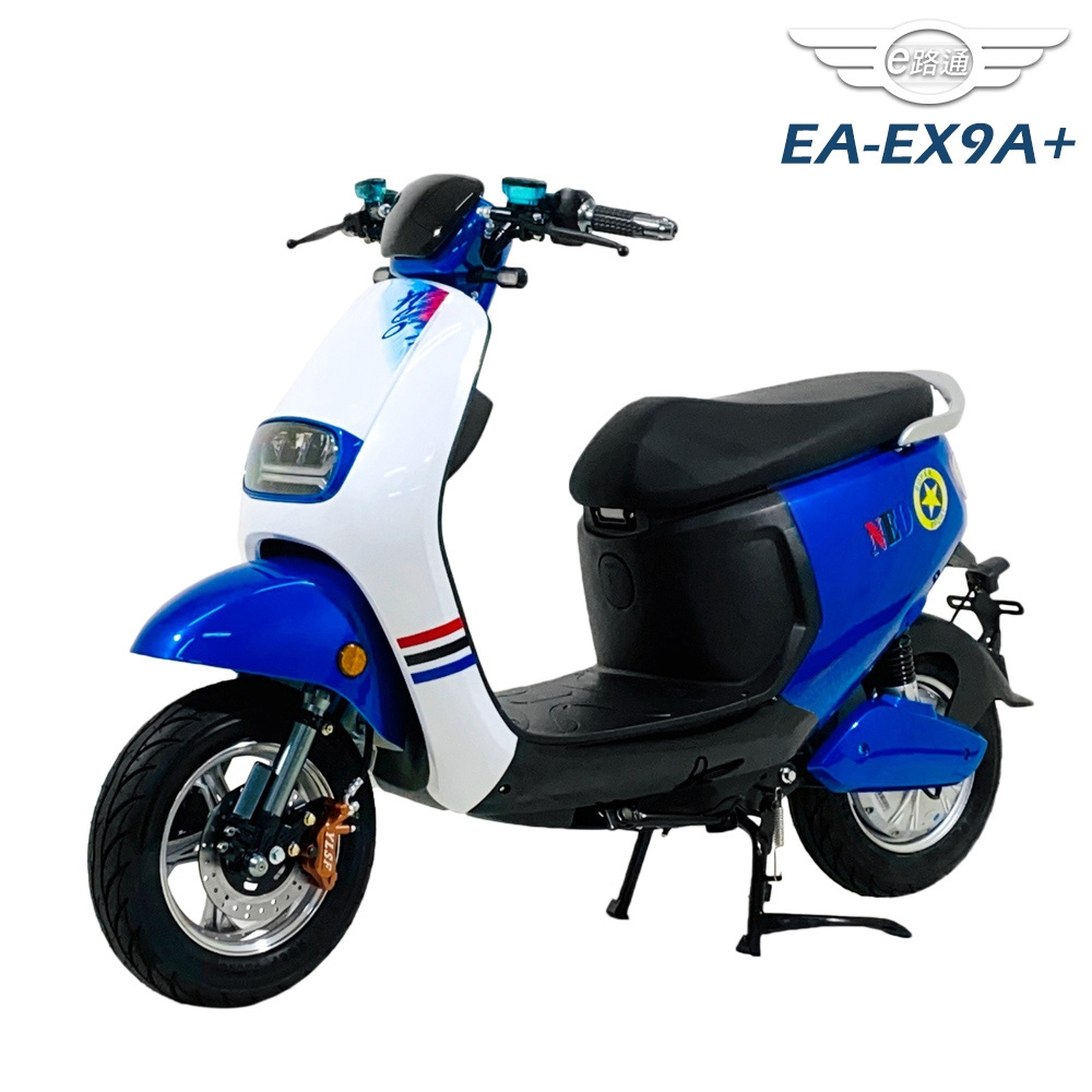 【e路通】EA-EX9A+ 可可 48V 鋰電池 前後碟煞 電動車(電動自行車)