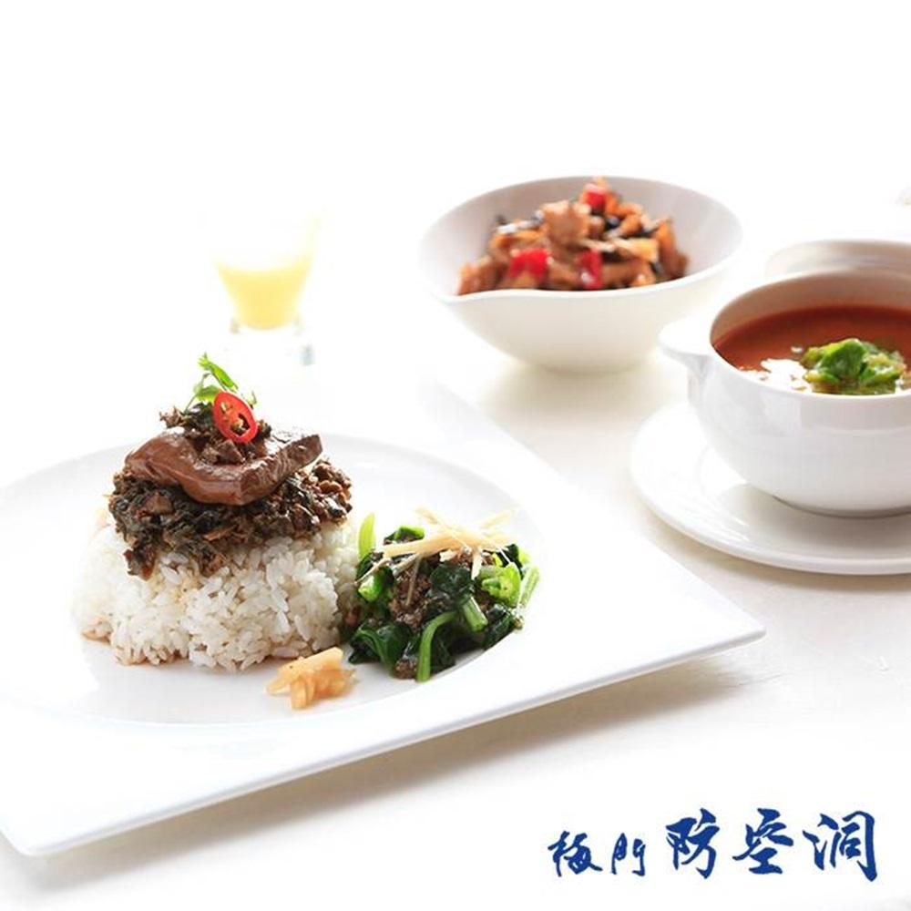 (台北)梅門防空洞 五行平忍雙人套餐券