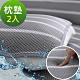 鴻宇 水洗6D透氣循環枕墊2入 可水洗 矽膠防滑 product thumbnail 1