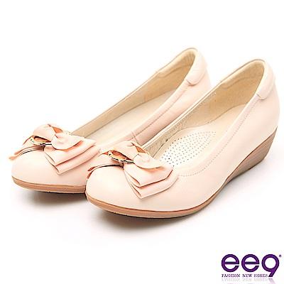 ee9 MIT經典手工名媛專屬柔軟舒適楔型跟鞋 粉米色