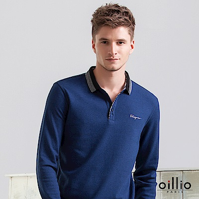 歐洲貴族 oillio 長袖POLO 超柔不易皺 修身款式 藍色