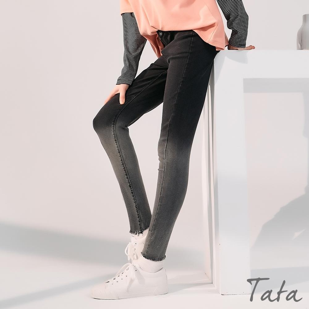 漸層抽鬚合身長褲 TATA-(S~XL) (漸層黑灰)