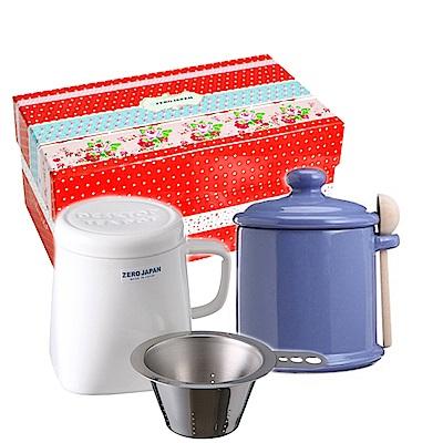 ZERO JAPAN 陶瓷儲物罐(藍莓) 泡茶馬克杯(白)超值禮盒組
