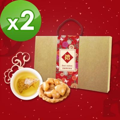 KOOS-春節伴手禮盒-好茶點心組 共2盒(脆皮夏威夷豆塔+茶包)