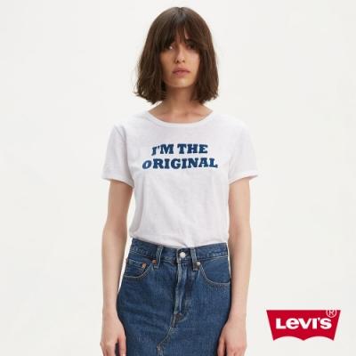 Levis 女款 短袖T恤 中短版 字母標語