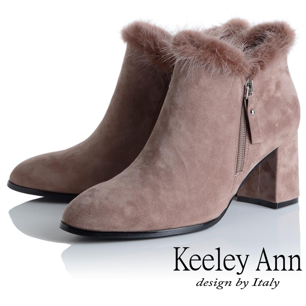 Keeley Ann 完美顯瘦~V型貂毛滾邊粗跟短靴(粉紅色-Ann)
