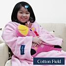 (買一送一)棉花田 樂邁 超細纖維兒童創意袖毯-2色可選(120x140cm)