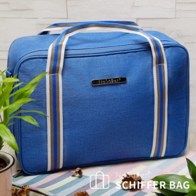 【NaSaDen】鎏金版 雪佛包-肩背/手提/穿套行李箱-/收納袋/行李袋-相當一個16吋的行李箱-萊茵藍