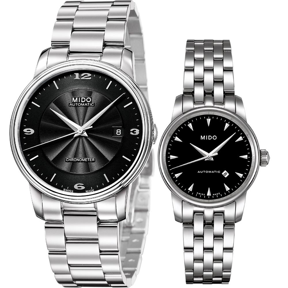 MIDO 經典時尚雅緻機械對錶-黑 M0104081105700+M76004181