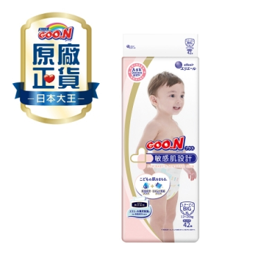 日本大王GOO.N境內版-敏感肌系列-黏貼型紙尿布-(XL)42片x4包/箱
