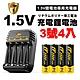 【日本KOTSURU】8馬赫 1.5V恆壓可充式鋰電池 鋰電充電電池 AA 3號 4入+專用充電器(LZ421L) product thumbnail 1